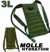 MOLLE Backpack: MOdular Lightweight Load-carrying Equipment | nx